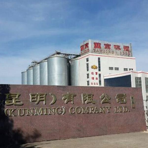 啤酒糟烘干机案例—燕京啤酒